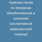 g_lin2